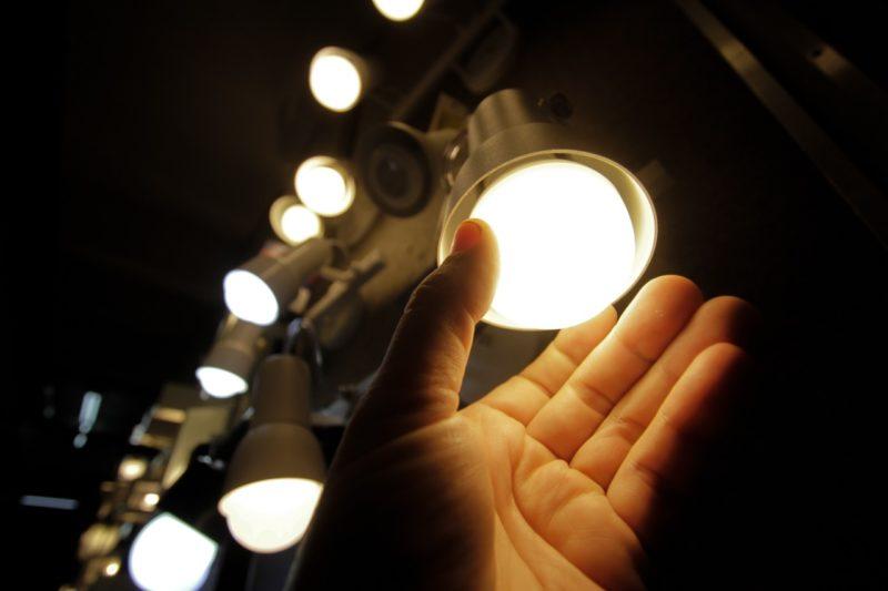 Conta de luz teve reajuste de 5,65% em SC